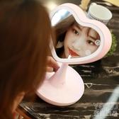化妝鏡 LED化妝鏡帶燈觸屏臺式燈心形梳妝鏡少女網紅抖音鏡子臺燈公主鏡  『優尚良品』