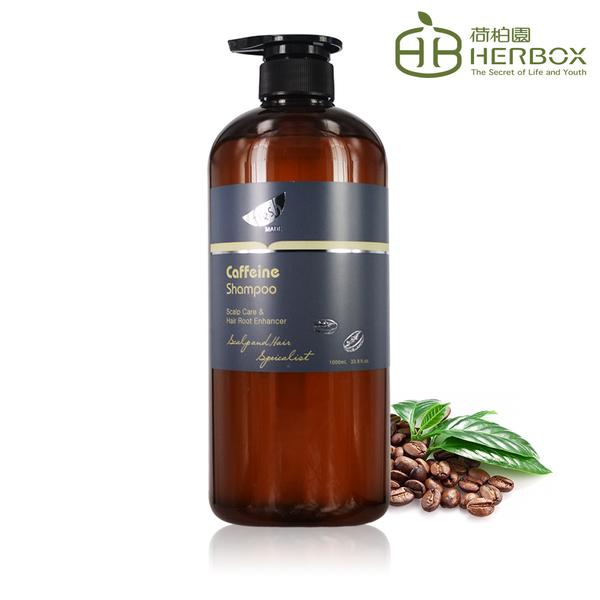 荷柏園Herbox 咖啡因百里香洗髮精 1000ml (活化頭皮強化髮根)