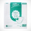 來而康 康乃馨 替換式成人紙尿片 40片...