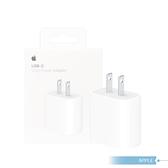 APPLE蘋果 原廠 20W USB Type C 電源轉接器【台灣公司貨】適用iPhone12系列