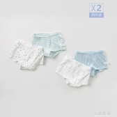 兒童平角內褲男童寶寶純棉內褲兩條裝DB4629-B『小淇嚴選』