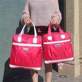 拉桿包 新款小容量防水旅行包手提單肩行李包裝衣服出游包背面可套拉桿潮 4色