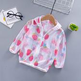 兒童防曬衣 兒童防曬衣夏季新款男童寶寶洋氣薄款透氣女童外套小童皮膚防曬衣【快速出貨】
