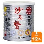 牛頭牌 沙茶醬 737g (12入)/箱【康鄰超市】