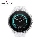 SUUNTO 9 堅固強勁,超長電池續航力的多項目運動GPS腕錶(時尚白)