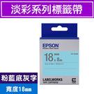 【愛普生 EPSON 標籤帶】 LK-5LAS 淡彩藍底灰字標籤帶