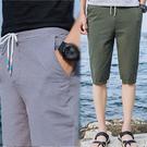 素面抽繩反摺休閒短褲/及膝/七分褲/五分褲/海灘褲 5色 M-5XL碼【CM65156】