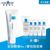 理膚寶水 全面修復霜 100ml 必備急救霜組 B5呵護肌膚 萬用修復