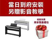 河合KAWAI ES-110 88鍵 (ES110全新公司貨)可攜式數位鋼琴 原廠總代理一年保固  ES-100升級版