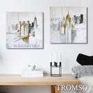 TROMSO時尚無框畫/速寫紐約...