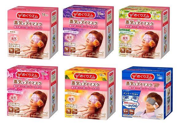 日本花王KAO 蒸氣感 溫熱眼罩(14枚入/盒裝)--無香/薰衣草/洋甘菊/玫瑰/柚香/薄荷