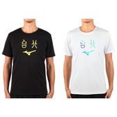 MIZUNO 男女台版短袖紀念服-台北(免運 短T T恤 慢跑 路跑  美津濃 紀念T