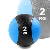 橡膠藥球2公斤(2kg重力球/健身球/太極球/重量球/平衡訓練球/健力球)