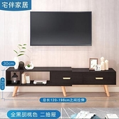 電視櫃 電視柜茶幾組合小戶型家用客廳臥室現代簡約地柜伸縮電視機柜【快速出貨八折優惠】