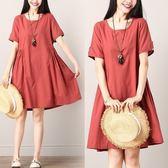 漂亮小媽咪 純色洋裝 【D5200】 短袖 棉麻 背後 百褶 孕婦洋裝 孕婦裝 短袖洋裝