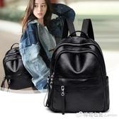 後背包 後背包女新款潮韓版百搭時尚軟皮女士小背包大容量學生女書包 618購物節