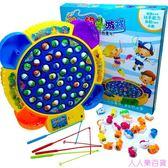1-2-3歲寶寶釣魚益智玩具男孩女孩4-5歲電動大號小貓釣魚兒童充電