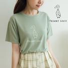 MIUSTAR 正韓-呆頭鵝彈力棉質上衣(共3色)【NJ1076SX】預購
