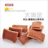 【寵物王國】PANTOP邦比起士夾心.雞肉吐司150g