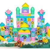 【全館】現折200兒童積木玩具3-6周歲女孩寶寶1-2歲嬰兒益智男孩木頭拼裝7-8-10歲