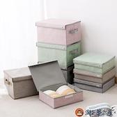 衣服儲物箱收納箱折疊有蓋布藝衣物收納盒衣柜整理箱【淘夢屋】