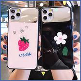 蘋果 iPhone 11 Pro Max XS XR XS MAX iX 草莓白花 手機殼 全包邊 可掛繩 保護殼