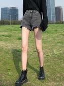 煙灰色牛仔短褲女高腰2020年夏季薄款新款泫雅風a字寬鬆闊腿熱褲
