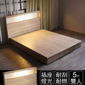 IHouse-山田 日式插座燈光床頭-雙人5尺梧桐