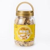 鹹蛋黃方塊酥 老楊製造 450g