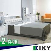 小次郎-皮質加高雙人5尺床組-床頭箱+床底(三色可選)