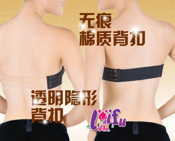 ★草魚妹★H1一片無痕無肩帶內衣隱形胸罩,售價290元