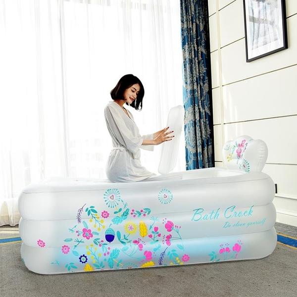 左婷加厚泡澡盆成人充氣浴缸浴盆泡澡桶洗澡桶