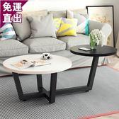 北歐茶几圓形客廳簡約現代小戶型迷你小桌子客廳創意圓桌簡易茶几 H【快速出貨】