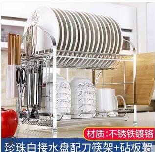 304不銹鋼廚房用品碗架瀝水放碗櫃碗碟碗筷置物架LY2020『愛尚生活館』