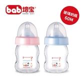培寶 α33玻璃奶瓶(寬口徑SS 60ml) 兒童奶瓶