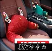 靠墊汽車腰靠辦公室座椅透氣靠背腰疼腰枕腰部支撐KLBH48050【全館免運】