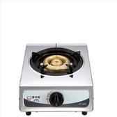 (無安裝)喜特麗【JT-200_NG1-X】單口台爐(JT-200與同款)瓦斯爐天然氣