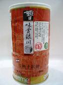 銀川~有機十穀粉600公克/罐