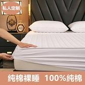 單件純棉床笠加厚全棉夾棉床罩床套防滑固定床墊床包保護套樂淘淘