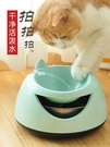 貓咪飲水機自動循環寵物飲水器流動活水噴泉狗狗喝水器貓貓喂水器 酷斯特數位3c