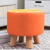 實木矮凳圓凳時尚沙發凳布藝矮凳坐墩創意換鞋凳家用小凳子小板凳  MKS宜品