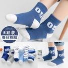 兒童襪子春秋冬季純棉男童女童中筒襪中大童厚款寶寶童襪3-5-7歲9 喵小姐