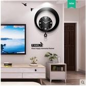 現代簡約時尚裝飾傢用表大氣北歐個性鐘錶掛鐘客廳創意時鍾石英鐘【大號 45*50cm】