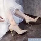 偽娘鞋45超大碼男士單鞋20季新款尖頭細跟性感女高跟鞋反串演出偽娘 快速出貨