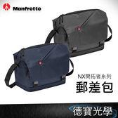 ▶雙11折300 Manfrotto NX 開拓者系列 郵差包 MB NX-M-IBU - Messengers 正成總代理公司貨 相機包 送抽獎券