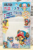 【震撼精品百貨】One Piece_海賊王~日本棉布抗菌口罩#00910