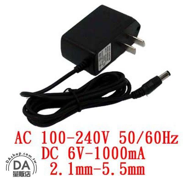 《DA量販店》AC 110~240V to DC 6V 1A 內徑2.1 外徑5.5 變壓器 電源供應器(19-005)