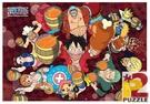 【台製拼圖】海賊王/航海王 新世界-10 (300片) HP0300S-171