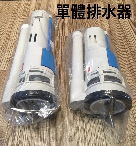 【麗室衛浴】國際品牌 WDI排水器 2段式單體沖水設計A-089-10-1 (通過歐美各國驗證)