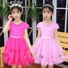 女童洋裝女童連身裙超洋氣夏季21新款韓版公主裙蓬蓬紗兒童純棉短袖裙子 快速出貨